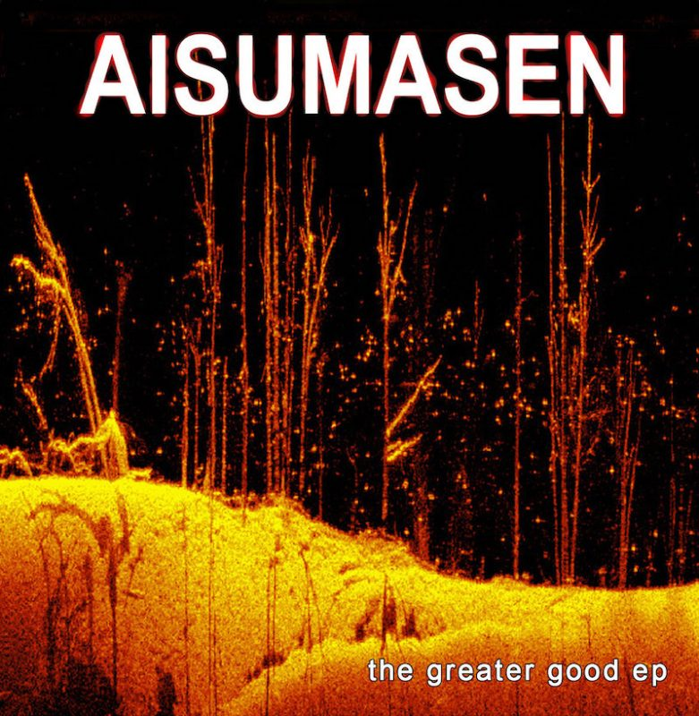 Aisumasen - EP